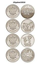 Купить монеты в уфе список редких монет украины