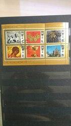 Продам почтовые марки времен СССР