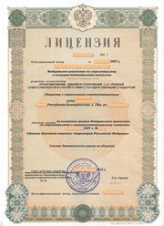 Продам ООО (регистрация 2006)