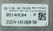 мозги ЭБУ контроллер 21214-1411020-50 B564HC04 КУПИТЬ В УФЕ