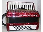 Детский аккордеон Weltmeister